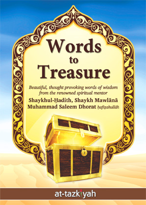 words_to_treasure_large