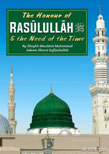 honour_of_rasulullah_sallallahu_alayhi_wasallam